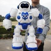 超大遙控機器人玩具智慧對話男孩3-6歲智益編程對戰兒童機械戰警 【快速出貨】