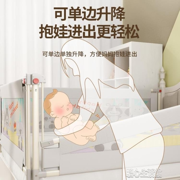 床護欄床圍欄老人防摔安全1.8米床護欄防護欄床上擋板床邊 快速出貨YJT
