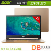 加碼贈★acer Swift 1 SF114-32-C2BU 14吋 N4100 Win10 金色筆電(6期0利率)-送HP DJ1110彩色噴墨印表機