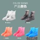 防水鞋套雨天成人韓版可愛新款硅膠雨鞋套防...