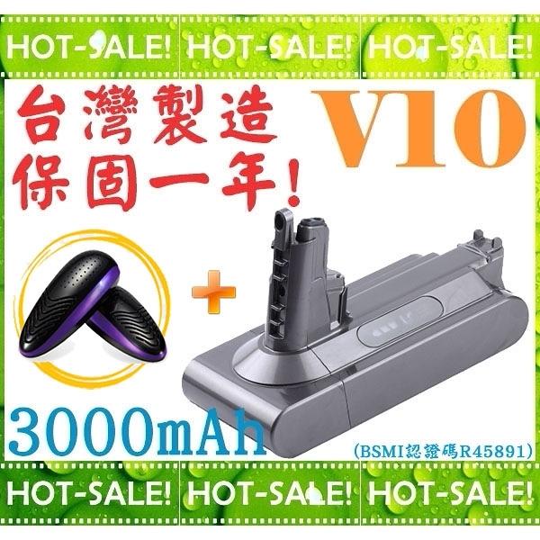 《台灣製造保固一年》Dyson V10 / SV12 系列吸塵器適用 鋰電池 3000mAh (台南可來店更換免工資)