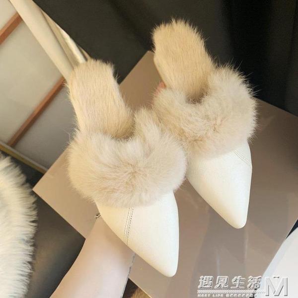網紅毛毛拖鞋女冬外穿尖頭中跟英倫風加絨穆勒鞋新款時尚棉拖 聖誕節全館免運
