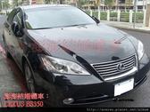 台南新娘禮車【LEXUS/ES350】結婚禮車劵