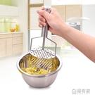 馬鈴薯泥壓泥器碾搗薯器搗泥器神器醬搗碎器壓薯廚房用品用具小工具 極有家