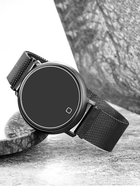 智慧手環 華為通用智慧手錶測男女運動防水監測儀多功能計步器手環 生活主義