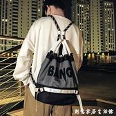 街頭潮牌雙肩包男運動籃球包休閑抽繩束口包防水健身包女學生書包 創意家居
