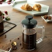 咖啡壺法壓壺咖啡壺器具手沖咖啡壺煮家用套裝法式過濾杯打奶泡器沖茶器 新年提前熱賣