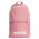 Adidas LINEAR CLASSIC DAILY 背包 後背包 休閒 粉【運動世界】ED0292