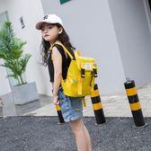 1111購物節-兒童背包雙肩包男女童孩徽章帆布中大童旅游幼兒園小學生書包 交換禮物