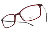 VYCOZ 光學眼鏡 MOSS RED (深紅-銀) 沉穩簡約款 環保材質 鈦眼鏡 # 金橘眼鏡