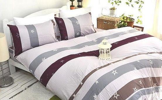 床包涼被組-夏日星晨(紫)、100% 精梳棉 【單人床包3.5X6.2尺/枕套/涼被】3件組 台灣製