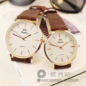 手錶/休閒男女士防水情侶錶超薄男錶石英「歐洲站」