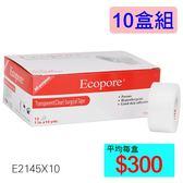 【醫康生活家】Ecopore透氣膠帶 透明(易撕、低過敏) 1吋 (2.5cmx9.2m) (12入/盒) ►►10盒組
