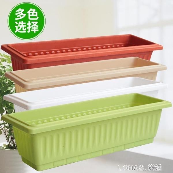 陽台種菜盆園藝長方形花盆花槽樹脂塑料特大種植箱帶隔網綠植盆栽 樂活生活館