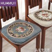 歐式加厚冬季餐椅墊毛絨通用椅子墊椅墊秋冬座墊可拆洗有綁帶坐墊 造物空間