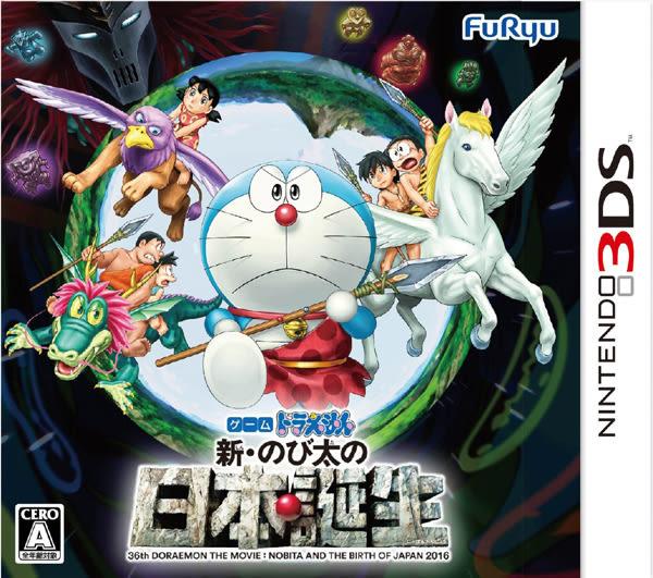 3DS 哆啦A夢 新 ‧ 大雄與日本的誕生(日版代購)