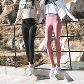 運動褲(長褲)-緊身速乾瑜珈訓練女褲子3色73ul25[時尚巴黎]