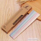筷子 餐具筷子家用4雙不發霉家庭彩色快子套裝   傑克型男館
