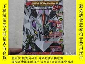 二手書博民逛書店大32開罕見日文原版 電擊 超級機器人大戰Y14012