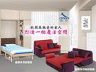 歐朋多功能沙發床 家具 居家 小空間大魔法 【參觀卷送抱枕】