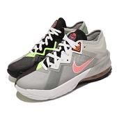 Nike 籃球鞋 Lebron XVIII Low EP 18 怪物奇兵 女鞋 大童鞋 【ACS】 DJ3760-005