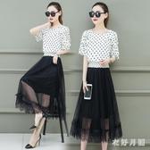 兩件式洋裝連身裙 套裝女2020夏新款韓版顯瘦流行洋氣減齡裙子潮 BT23790【衣好月圓】