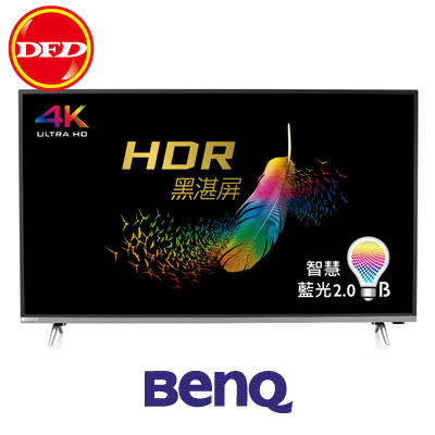 BENQ 明基 50JM700 50吋 液晶電視 4K HDR 護眼旗艦 黑湛屏 公司貨