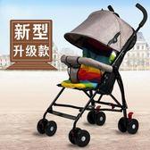 便攜式嬰兒車輕便折疊超輕小孩夏天手推車BB寶簡易兒童車夏季傘車.
