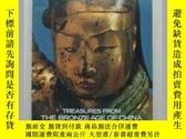 二手書博民逛書店英文原版:紐約大都會博物館的絕版《TREASURES罕見FROM