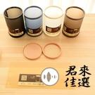 日式筆筒收納盒圓形化妝刷收納桶多功能桌面筆筒【君來佳選】