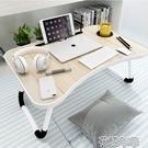 電腦桌 電腦桌大學生宿舍上鋪懶人可折疊小桌子家用寢室簡約學習書桌 2021新款