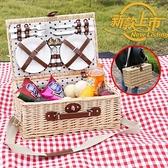 野餐籃保溫帶蓋收納籃餐具野炊用品全套藤編柳編野餐籃子【探索者】