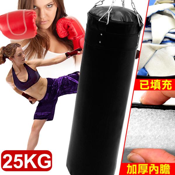 BOXING懸吊式25KG拳擊沙包(已填充)拳擊袋沙包袋懸掛25公斤沙袋拳擊打擊練習器泰拳武術散打