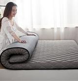 床墊 乳膠加厚床墊軟墊家用租房專用1.5m褥子硬墊學生宿舍單人海綿墊被TW【快速出貨八折特惠】