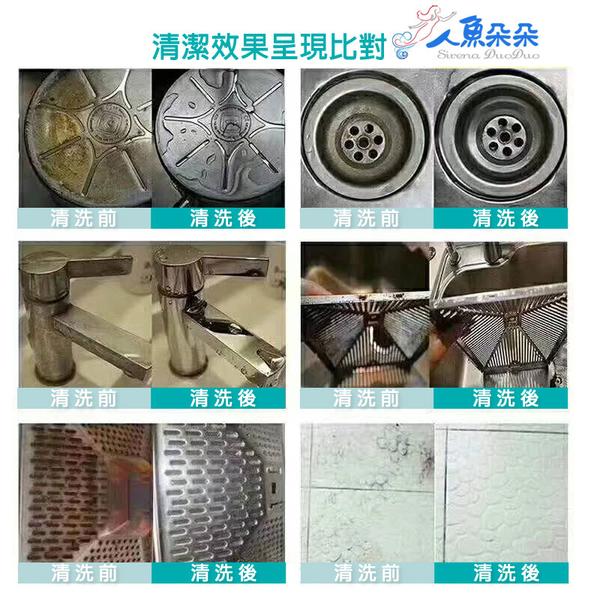 德國棉皂刷 台灣出貨 現貨 鋼絲棉皂刷 奈米去污神器 萬能清潔刷 魔術棉刷 廚房清洗 一組10入