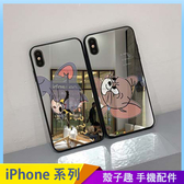 卡通貓與鼠 iPhone XS XSMax XR i7 i8 i6 i6s plus 鏡面手機殼 湯姆貓 傑利鼠 鋼化玻璃 化妝鏡子 防摔殼