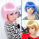 COSPLAY 角色扮演 跨年表演 彩色BOBO短髮 耐熱假髮【MB291】☆雙兒網☆