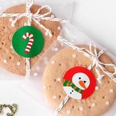 【BlueCat】聖誕節紅綠雪花咖啡圓形貼紙 封口貼 (10枚入)