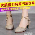 新款廣場跳舞軟底交誼舞低跟成人摩登女式拉丁舞鞋中跟舞蹈鞋 小艾時尚