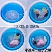 【Love Shop】S9超聲波洗衣機+折疊桶 內衣電動內褲襪子殺菌迷你渦輪洗衣器旅行