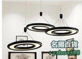 不二478創意鐵藝吊燈 簡約餐廳燈 藝術燈飾燈具