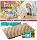 【Outdoorbase】歡樂時光充氣床(M)24042 露營/帳篷/睡墊