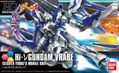 鋼彈模型 HG 1/144 鋼彈創鬥者 Hi-NU GUNDAM VRABE Hi-v 青焰型 TOYeGO 玩具e哥