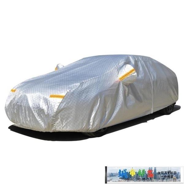 車罩 汽車車衣車罩外套防曬防雨隔熱通用車套h6軒逸510蓋車布防雪 完美計畫 免運