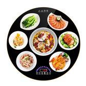 飯菜保溫板 飯菜保溫板熱菜板暖菜寶熱菜神器暖菜板家用智能多功能加熱板 莎瓦迪卡