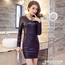 洋裝 性感夜店女裝長袖打底洋裝氣質包臀修身顯瘦PU皮裙子潮連身裙 時尚芭莎