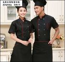 小熊居家酒店快餐廳新款廚師服短袖 餐廳食...