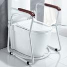 廁所扶手 免打孔馬桶扶手老人安全防滑殘疾人衛生間廁所家用助力坐便器架子 MKS生活主義