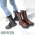 U28-2E603 女款騎士靴 國際精品義大利巴斯皮革厚底中筒靴/馬丁靴/騎士靴【GREEN PHOENIX】