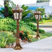 太陽能燈 太陽能草坪燈歐式戶外防水庭院花園別墅方形草地燈室外高路燈LED 618大促銷YYJ